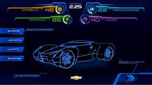 auto design software so autopia disney to open futuristic vehicle design