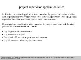 application letter for supervisor position sample project supervisor application letter