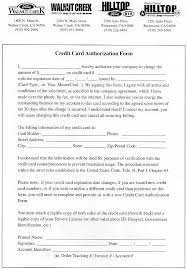 Credit Card For New Business With No Credit Business Credit Card For New Business With No Credit Paypal Debit