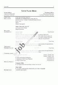 good resume template a profil saneme