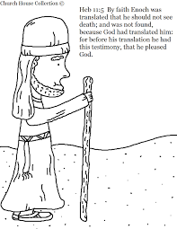 church house collection blog enoch coloring page