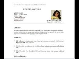 How To Write A Curriculum Vitae Cv How To Write Cv Resume How To by Add Photo To The Right Corner Of The Resume And Cv Youtube