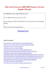 chevrolet traverse 2009 2010 factory service repair manual pdf by