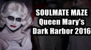 soulmate maze walk through at queen mary u0027s dark harbor 2016 youtube