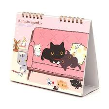 stand up calendar stand up calendar suppliers and manufacturers