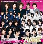 DVD-Shiritsu Bakaleya Koukou The Movie (หนังญี่ปุ่น 1 แผ่น ซับไทย ...