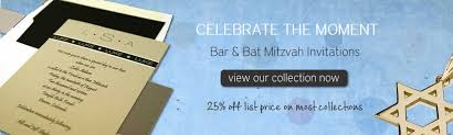 birchcraft bar mitzvah invitations janices invites personalized stationery gifts