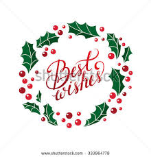 vector best wishes christmas card beautiful stock vector 333964778