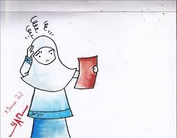 Wanita Datang Bulan Boleh Baca Quran Bagaimanakah Hukum Memegang Mushaf Tilawah Al Quran Bagi Wanita