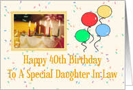 age specific birthday cards for daughter in law from greeting card