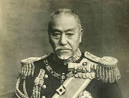 Japanese Generals by Admiral Togo Heihachiro In The Russo Japanese War