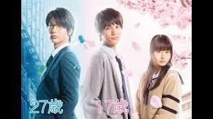 film indo romantis youtube kyou no kira kun live action sub indo 3gp mp4 hd download