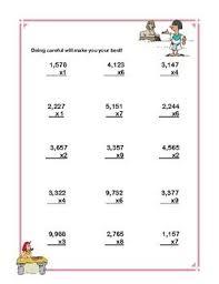 84 best education multiplication images on pinterest
