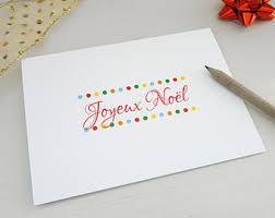 joyeux noel christmas cards noel christmas card etsy