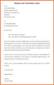 work termination letter free household employee termination