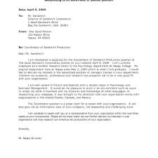 cover letter purpose of resume cover letter purpose of a resume