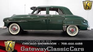 1952 plymouth cranbrook gateway classic cars chicago 1036 youtube