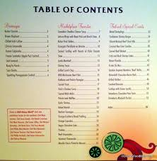 cookbook table of contents news more details and new food photos from the 2013 epcot food and