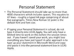personal statement ucas application process requires