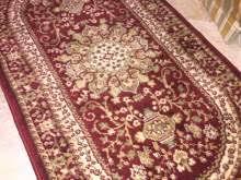 acquisto tappeti usati tappeti annunci calabria kijiji annunci di ebay