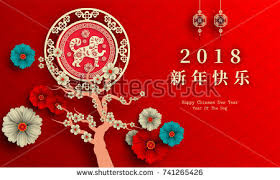 happy new year paper cards new year 2018 calendar cards free vector stock