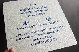 Letterpress Invitations Connemara Letterpress Invitations With Arabic Calligraphy Bella