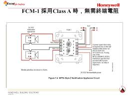 fcm 1 wiring diagram travelwork info