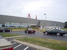 where is the national corvette museum national corvette museum