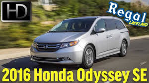 honda odyssey test drive 2016 honda odyssey se review and test drive at regallakeland