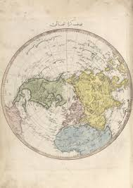 Map Of The Western Hemisphere This Rare Ottoman Atlas Contains Beautiful Maps Of The World