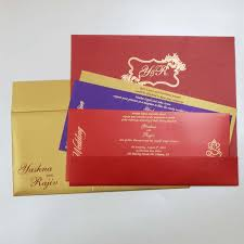 Buy Invitation Cards The Wedding Cards Online Indian Wedding Cards Emboss Design And