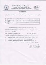 crsu date sheet
