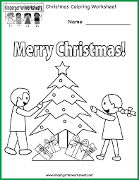 christmas preschool kindergarten worksheets more kindergarten