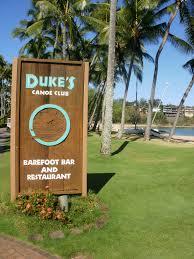 Beach House Kauai Restaurant by Kauai Luxury Hotels Kauai Nileguide