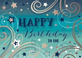 Starburst Design Clip Art 347 Best Clip Art Birthday Images On Pinterest Art Birthday