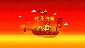happy lunar new year greeting cards new year greeting card picture 8565 2805 wallpaper dexab