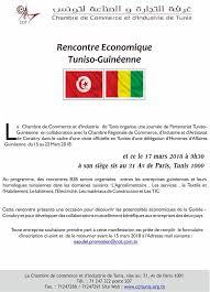 chambre de commerce tunisie chambre de commerce et d industrie de tunis photos