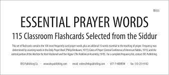Flashcards Hebrew Flashcards Eks Publishing Classical Hebrew For Everyone