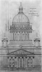 the united states capitol exhibit