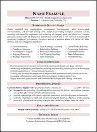 Well Written Resume Examples by Best 25 Sample Resume Templates Ideas On Pinterest Sample