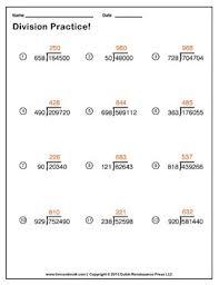 digit long division worksheet generator create infinite math