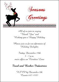 christmas dinner invitation wording business party invitations