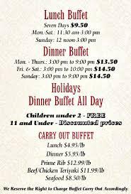 Rhode Island Lobster Buffet by Kong Buffet