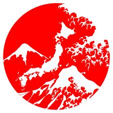 japanese national health insurance compulsory protexplan