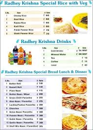 indian cuisine menu which is the best indian food restaurant in karkardooma quora