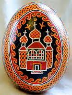 ukrainian easter eggs pysanka