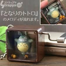 Music Box Keychain Best 25 Studio Ghibli Music Ideas On Pinterest Studio Ghibli