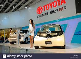 future toyota future toyota electric vehicle ii ft evii concept car at beijing