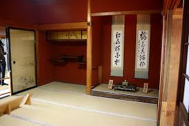 Art Home Design Japan The Zashiki Is The Term For A Tatami Mat Room It Can Be Also Call