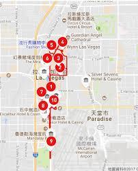 Hotel Map Of Las Vegas by Las Vegas Avenue Guide Big Bus Tourist Bus